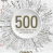 Top 100 LEKKER!